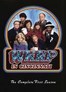 """WKRP in Cincinnati"" - DVD movie cover (xs thumbnail)"