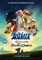 Astérix: Le secret de la potion magique - Spanish Movie Poster (xs thumbnail)