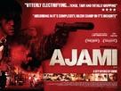 Ajami - British Movie Poster (xs thumbnail)