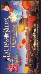 Lauras Stern und der geheimnisvolle Drache Nian - Swiss Movie Poster (xs thumbnail)