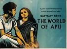 Apur Sansar - British Movie Poster (xs thumbnail)