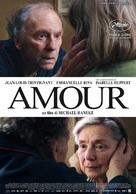 Amour - Italian Movie Poster (xs thumbnail)
