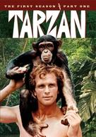 """Tarzan"" - DVD cover (xs thumbnail)"