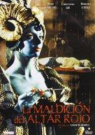 Curse of the Crimson Altar - Spanish Movie Cover (xs thumbnail)
