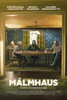 Málmhaus - Icelandic Movie Poster (xs thumbnail)
