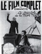 Nosferatu, eine Symphonie des Grauens - French Movie Poster (xs thumbnail)