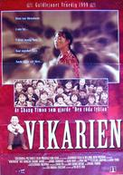 Yi ge dou bu neng shao - Swedish Movie Poster (xs thumbnail)