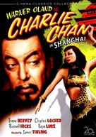 Charlie Chan in Shanghai - DVD cover (xs thumbnail)