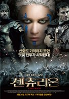 Centurion - South Korean Movie Poster (xs thumbnail)