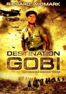 Destination Gobi - French DVD movie cover (xs thumbnail)