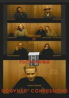 Dogville Confessions - Japanese poster (xs thumbnail)