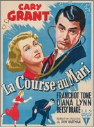 Every Girl Should Be Married - French Movie Poster (xs thumbnail)