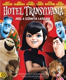 Hotel Transylvania - Hungarian Movie Cover (xs thumbnail)