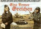 Eine Armee Gretchen - Swiss Movie Poster (xs thumbnail)