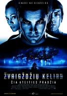 Star Trek - Lithuanian Movie Poster (xs thumbnail)