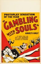 Gambling with Souls - Movie Poster (xs thumbnail)