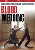 Bodas de sangre - British DVD cover (xs thumbnail)