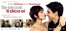 Se sei cosi ti dico si - Italian Movie Poster (xs thumbnail)