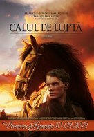 War Horse - Romanian Movie Poster (xs thumbnail)