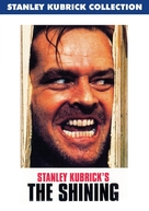 The Shining - DVD movie cover (xs thumbnail)