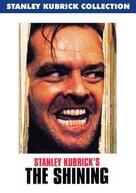 The Shining - DVD movie cover (xs thumbnail)