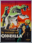 Gojira no gyakushû - French Movie Poster (xs thumbnail)