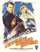 The Narrow Margin - French Movie Poster (xs thumbnail)
