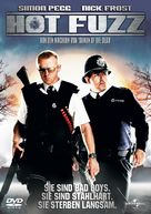 Hot Fuzz - German DVD cover (xs thumbnail)