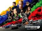 F9 - Hong Kong Movie Poster (xs thumbnail)