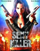 Sexykiller, morirás por ella - DVD cover (xs thumbnail)