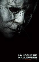 Halloween - Spanish Movie Poster (xs thumbnail)