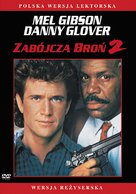 Lethal Weapon 2 - Polish DVD movie cover (xs thumbnail)