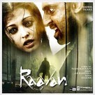 Raavan - Indian Movie Cover (xs thumbnail)