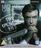 The Ipcress File - British Movie Cover (xs thumbnail)