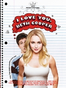 I Love You, Beth Cooper - French Movie Poster (xs thumbnail)