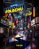 Pokémon: Detective Pikachu - British Movie Poster (xs thumbnail)