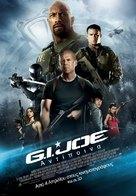 G.I. Joe: Retaliation - Greek Movie Poster (xs thumbnail)