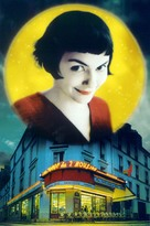 Le fabuleux destin d'Amélie Poulain - Key art (xs thumbnail)