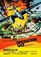 Mosquito Squadron - French Movie Poster (xs thumbnail)