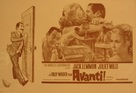 Avanti! - Movie Poster (xs thumbnail)