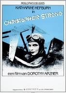 Christopher Strong - Dutch Movie Poster (xs thumbnail)