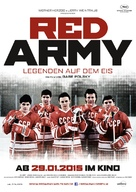 Red Army - German Movie Poster (xs thumbnail)