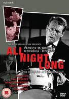 All Night Long - British Movie Cover (xs thumbnail)