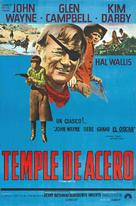 True Grit - Argentinian Movie Poster (xs thumbnail)