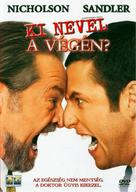 Anger Management - Hungarian DVD movie cover (xs thumbnail)