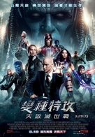 X-Men: Apocalypse - Hong Kong Movie Poster (xs thumbnail)