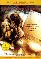 Black Hawk Down - Czech Movie Cover (xs thumbnail)
