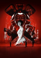 Ghost in the Shell - Key art (xs thumbnail)