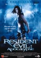 Resident Evil: Apocalypse - French DVD cover (xs thumbnail)