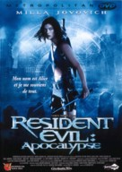 Resident Evil: Apocalypse - French DVD movie cover (xs thumbnail)